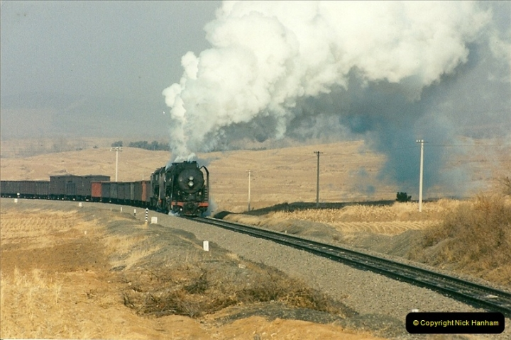 China November 1997. Picture (241) 241