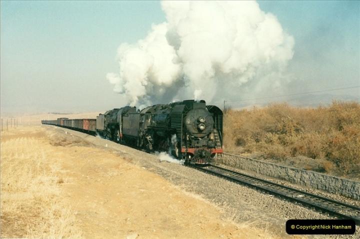 China November 1997. Picture (244) 244