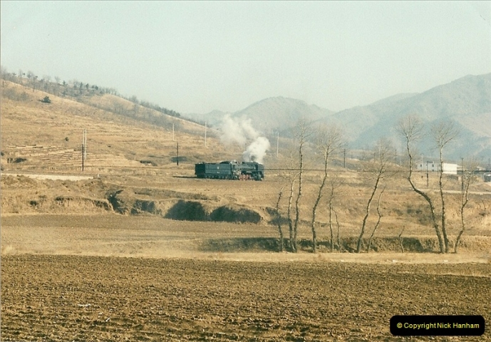 China November 1997. Picture (256) 256