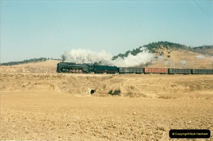 China November 1997. Picture (262) 262
