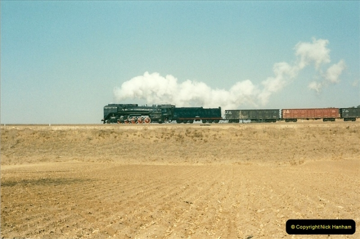 China November 1997. Picture (263) 263