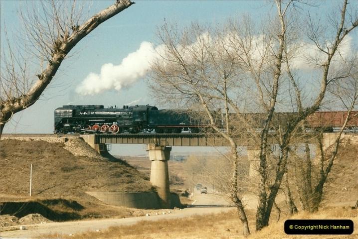 China November 1997. Picture (264) 264