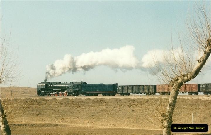 China November 1997. Picture (265) 265