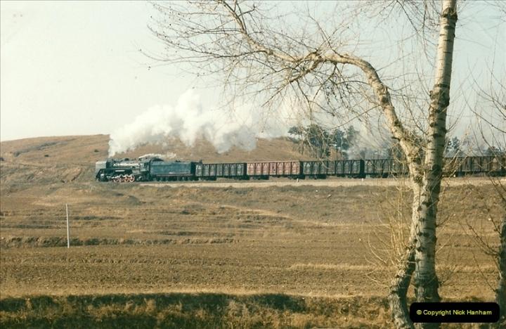 China November 1997. Picture (266) 266
