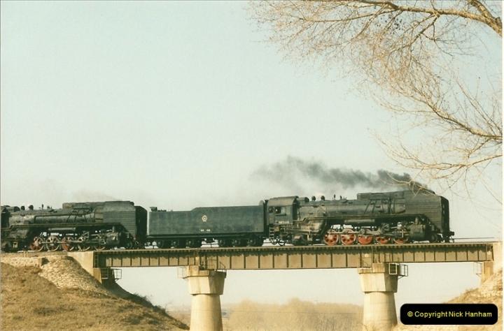 China November 1997. Picture (269) 269
