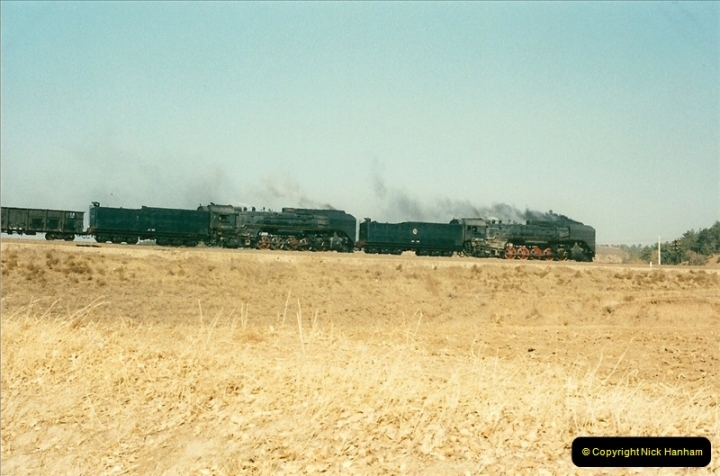 China November 1997. Picture (271) 271