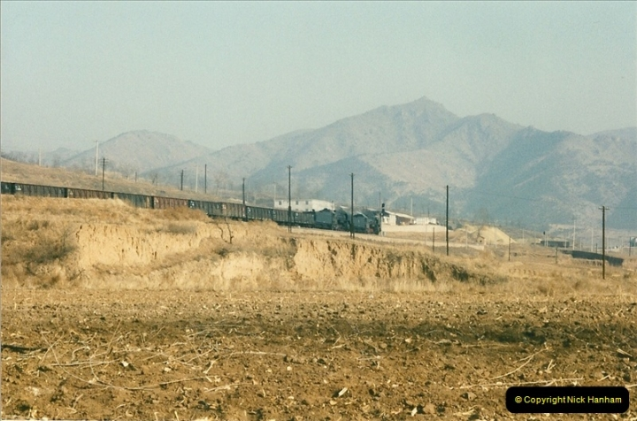 China November 1997. Picture (273) 273