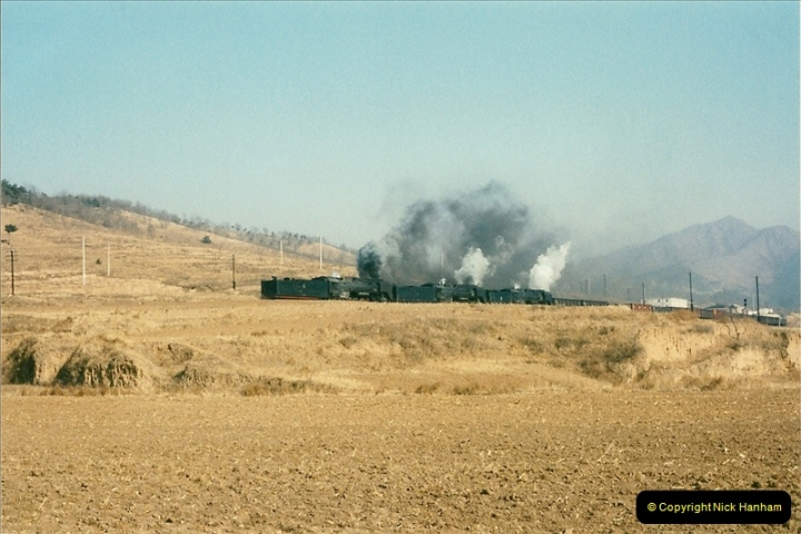 China November 1997. Picture (277) 277