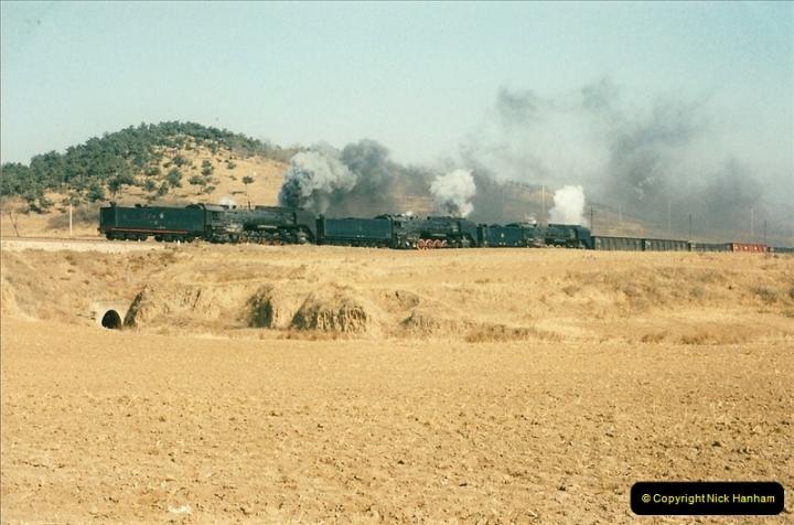 China November 1997. Picture (278) 278