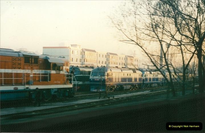 China November 1997. Picture (28) 028