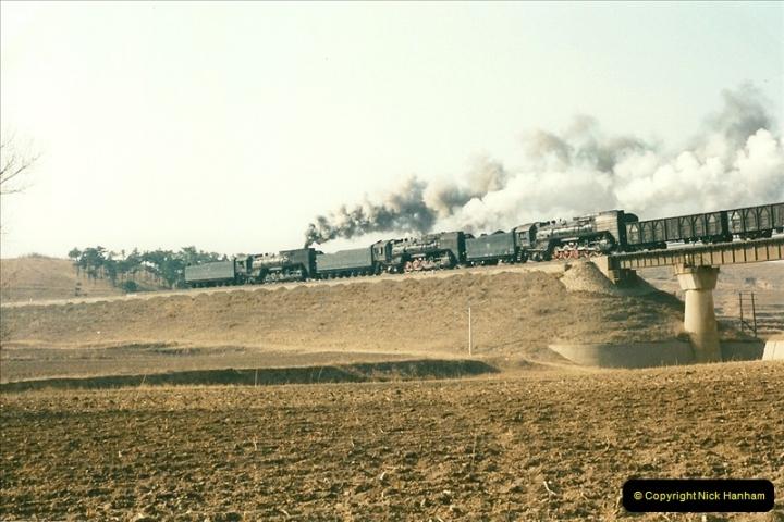 China November 1997. Picture (283) 283