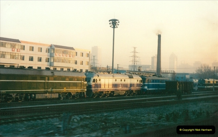 China November 1997. Picture (29) 029