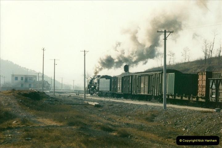 China November 1997. Picture (293) 293