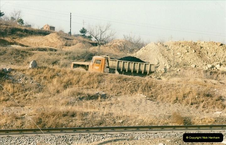 China November 1997. Picture (298) 298