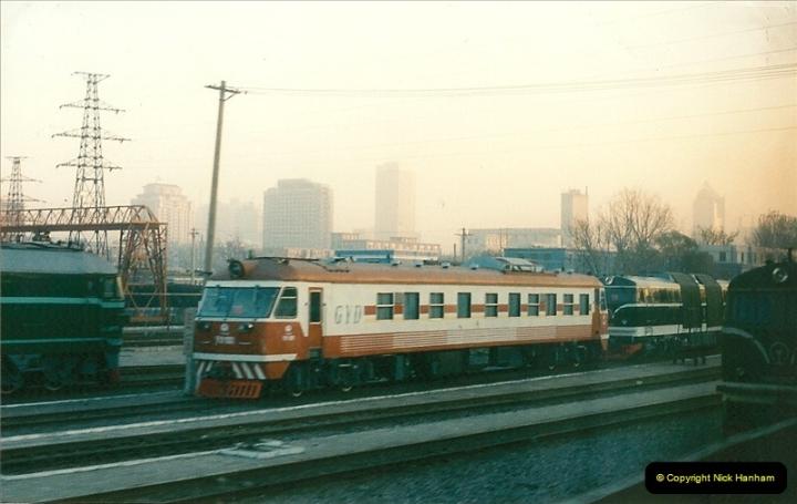 China November 1997. Picture (30) 030