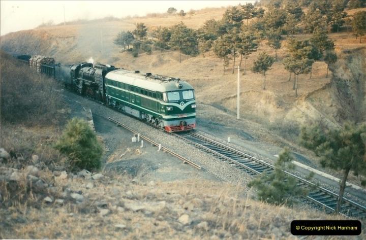 China November 1997. Picture (305) 305
