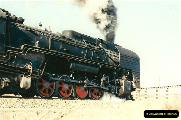 China November 1997. Picture (326) 326
