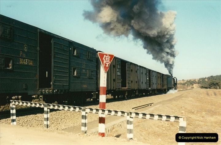 China November 1997. Picture (327) 327