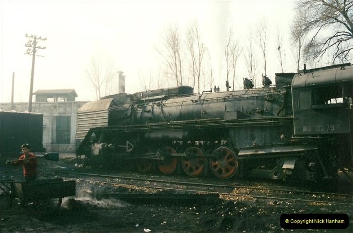 China November 1997. Picture (332) 332
