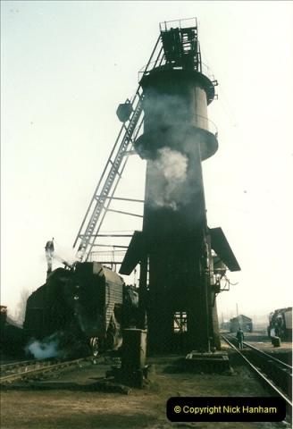 China November 1997. Picture (335) 335