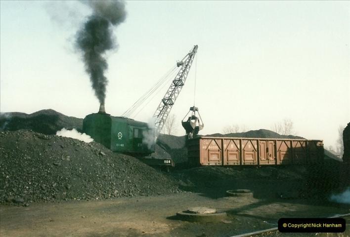China November 1997. Picture (337) 337