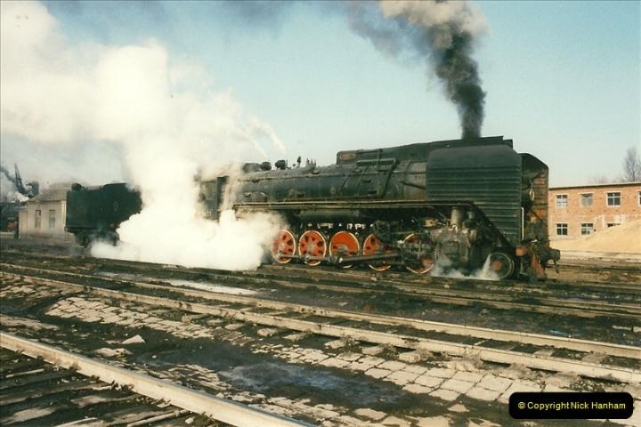 China November 1997. Picture (340) 340