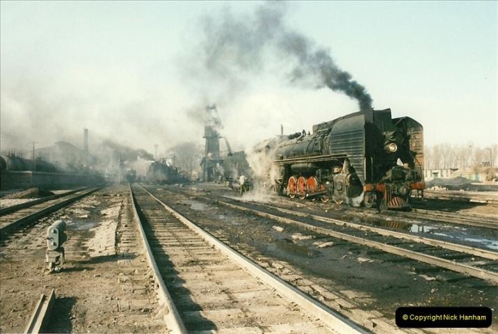 China November 1997. Picture (341) 341