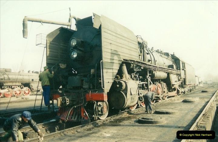 China November 1997. Picture (343) 343