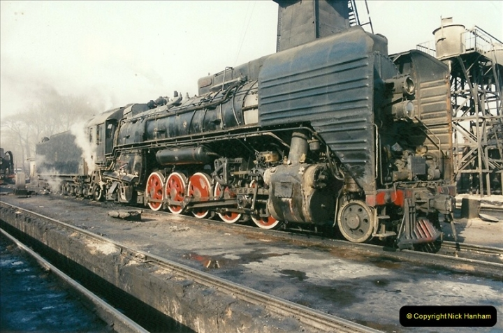 China November 1997. Picture (346) 346