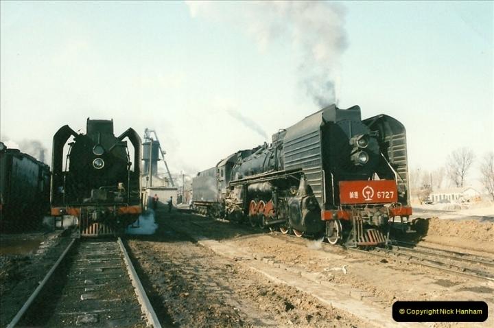 China November 1997. Picture (349) 349