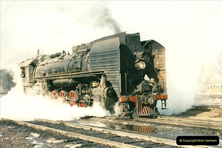 China November 1997. Picture (355) 355