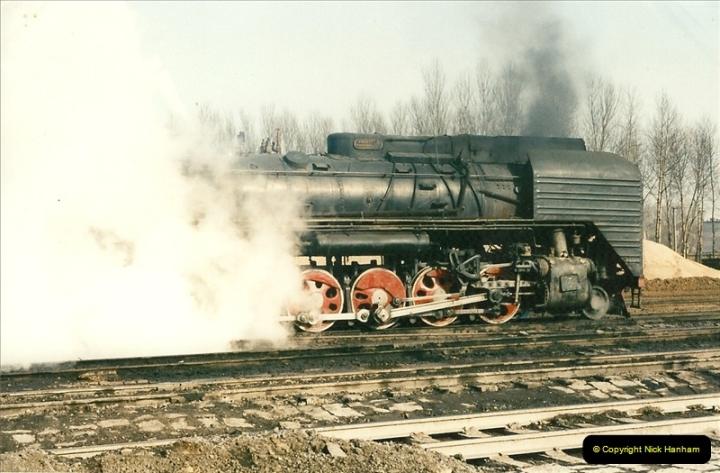 China November 1997. Picture (356) 356