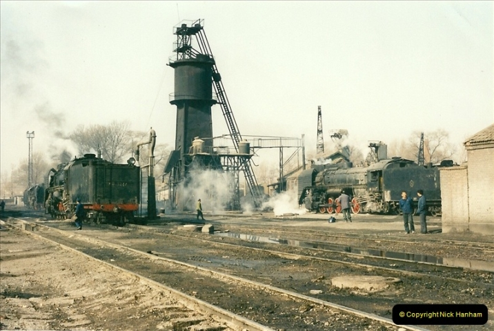 China November 1997. Picture (357) 357