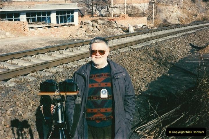 China November 1997. Picture (36) 036