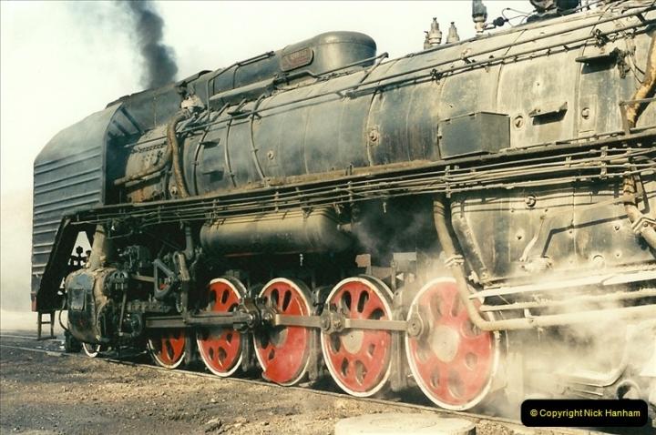 China November 1997. Picture (363) 363