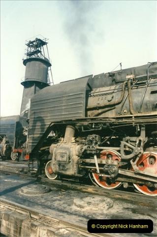 China November 1997. Picture (369) 369