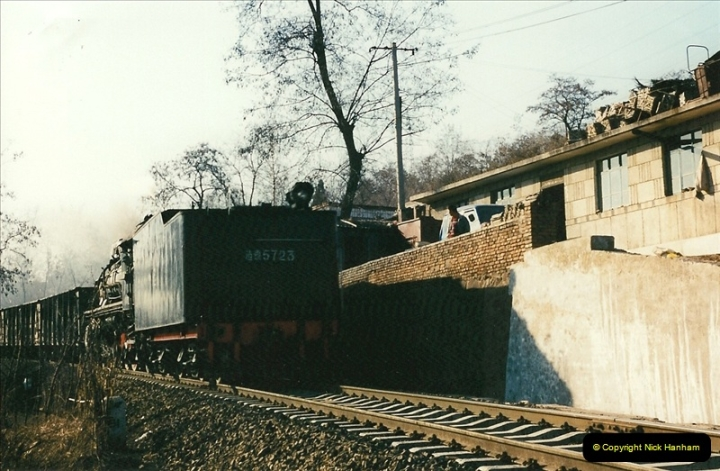 China November 1997. Picture (37) 037