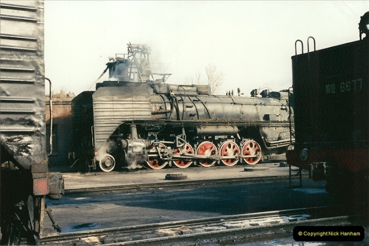 China November 1997. Picture (374) 374