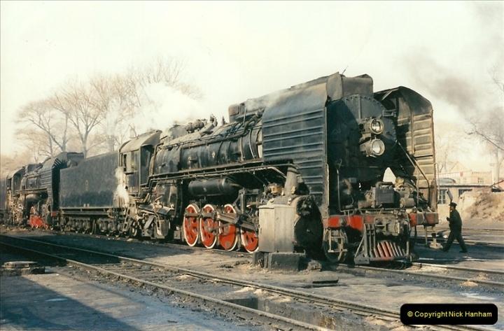 China November 1997. Picture (377) 377