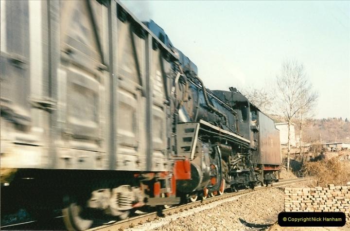 China November 1997. Picture (38) 038