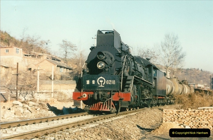 China November 1997. Picture (39) 039