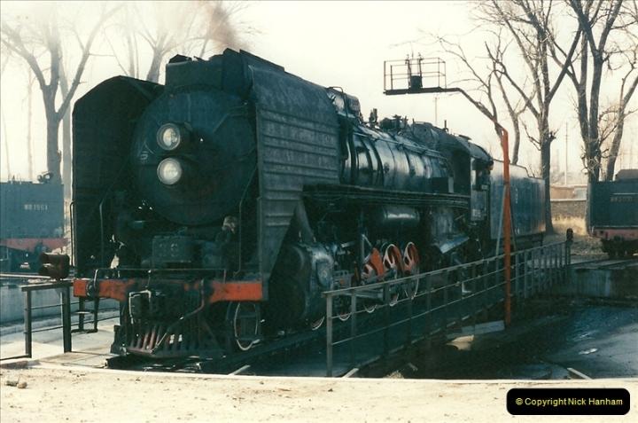 China November 1997. Picture (396) 396