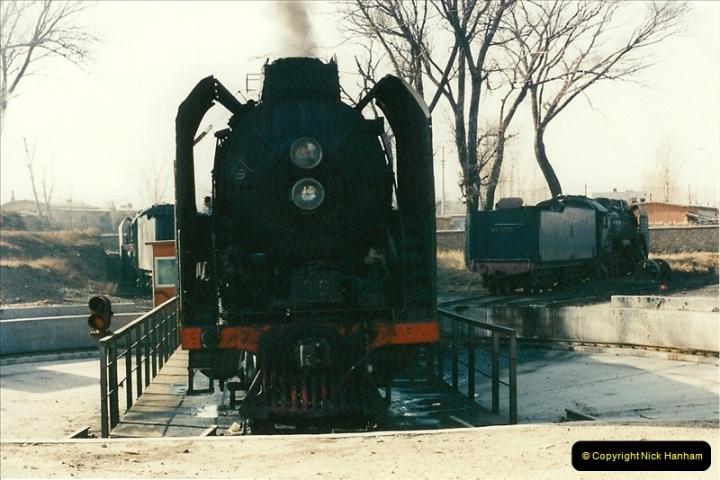 China November 1997. Picture (397) 397