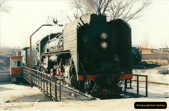 China November 1997. Picture (399) 399