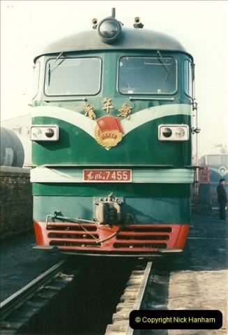 China November 1997. Picture (401) 401
