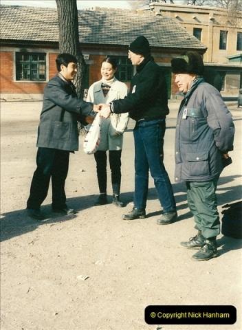 China November 1997. Picture (405) 405
