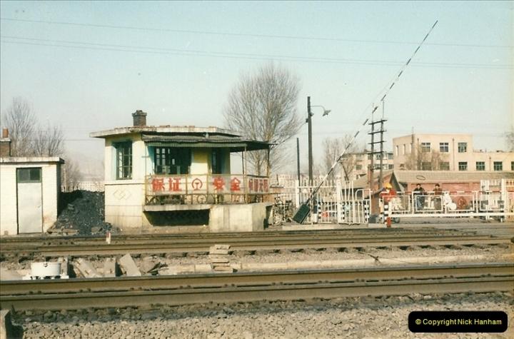 China November 1997. Picture (407) 407