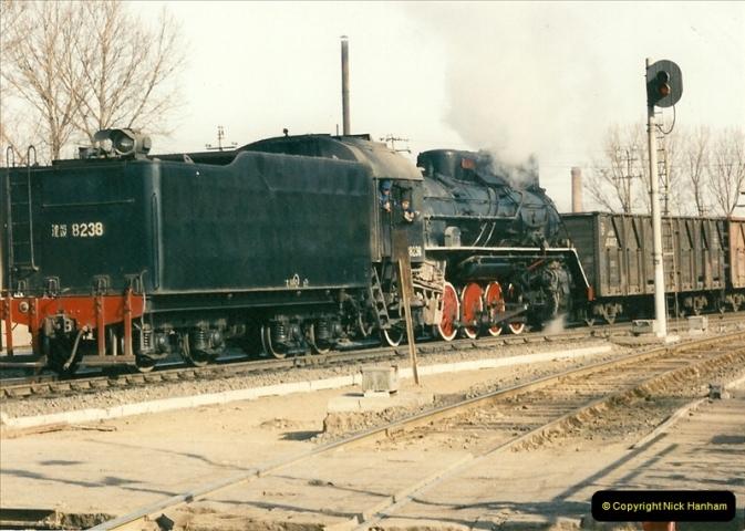 China November 1997. Picture (411) 411
