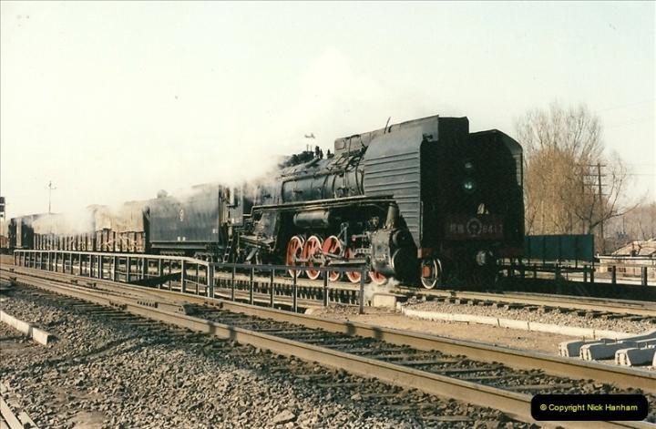 China November 1997. Picture (417) 417
