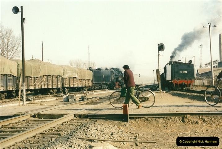 China November 1997. Picture (418) 418